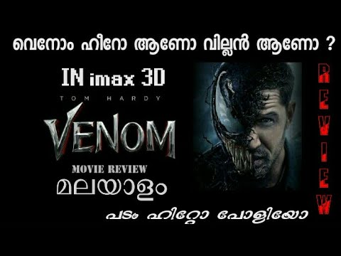 Venom movie Malayalam review | Tom hardy | Sony pictures