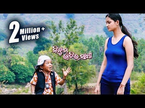 Best Comedy Scene - Tama Sangere Honeymoon Haba | New Odia Film - Nijhum Ratira Sathi