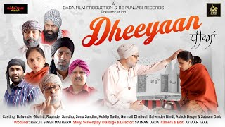 "PUNJABI SHORT MOVIE  ""DHEEYAAN"" BY SATNAM DADA 
