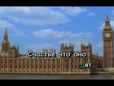 "Караоке    сборник  ""За глаза твои карие"""