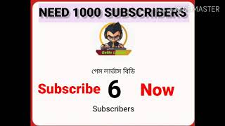 #Need 1000 Subscriber | Subscribe this channel now and enjoy this game..!