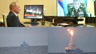 Путин назвал запуск ракеты «Циркон» большим событием для всей России