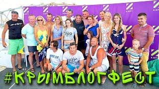 Крымблог фестиваль на казантипе в Поповке