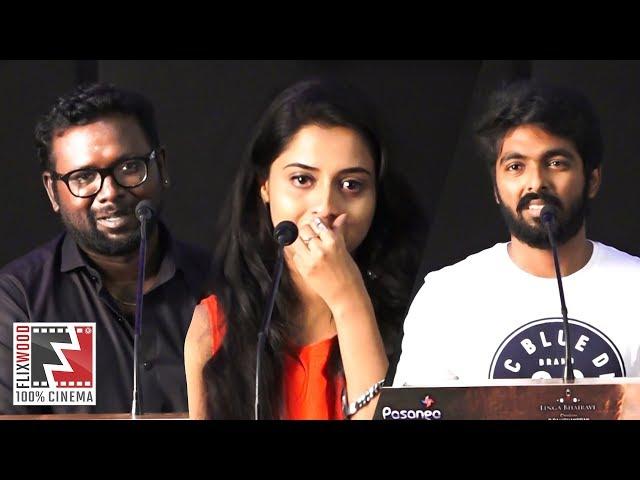 Sema Movie Press Meet | Arthana Binu | G.V.Prakash Kumar | Arun Raja Kamraj | FLIXWOOD