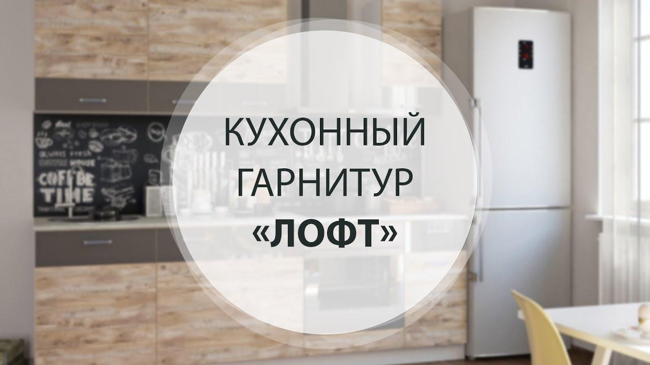 Мойка для кухни накладная Запорожсталь 800×600×150 мм. с крылом .