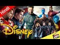 Disney Has plans for Fantastic Four & X-Men [Explained In Hindi]