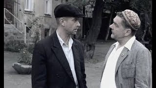 Ликвидация (трейлер телеканала «Наш Детектив»)