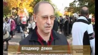 Почтальон Печкин в Раменском