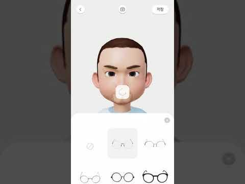 My avatar maker ZEPETO app