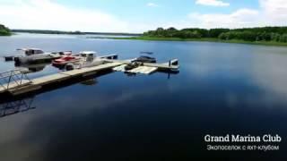 Промо ролик для Grand Marina Club. Заказать промо ролик(Заказать подобный ролик вы можете на сайте http://videocut.ru/ Промо ролик для Grand Marina Club. Заказать промо ролик...., 2016-11-28T16:10:32.000Z)