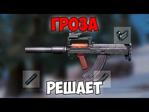 РАШИМ ПЕЩЕРУ / GROZA + KAR98K (BULLSEYE PUBG STREAM MOMENTS)