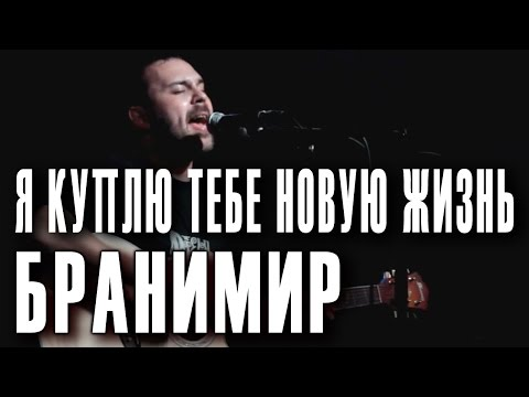 Ноты Аккорды песня Как упоительны в России вечера Группа