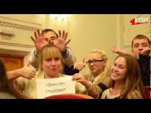 Педагогические инновации — конкурсы всероссийского уровня