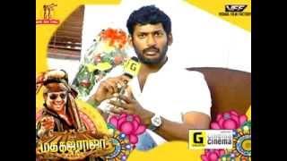Madha Gaja Raja Special - Vishal