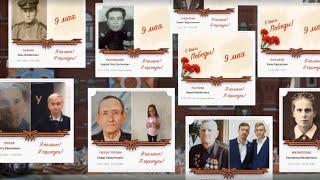 В память о героях: в Москве началось онлайн-шествие «Бессмертного полка»