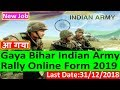 Amry Rally Online Apply 2019 | Gaya Bihar Indian Army Rally Online Form 2019 | Army Rally 2019