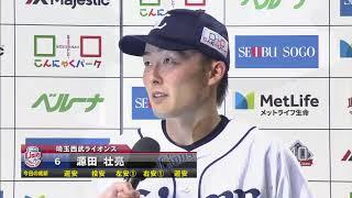 2018年7月11日 埼玉西武・浅村選手・源田選手ヒーローインタビュー