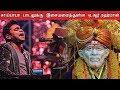 சாய் பாபா பாடலுக்கு இசையமைத்துள்ள ஏ.ஆர்.ரஹ்மான்   A. R. Rahman   Sai Baba