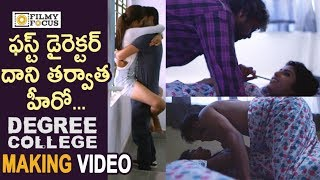 Degree College Movie Making Video || Varun, Divya Rao