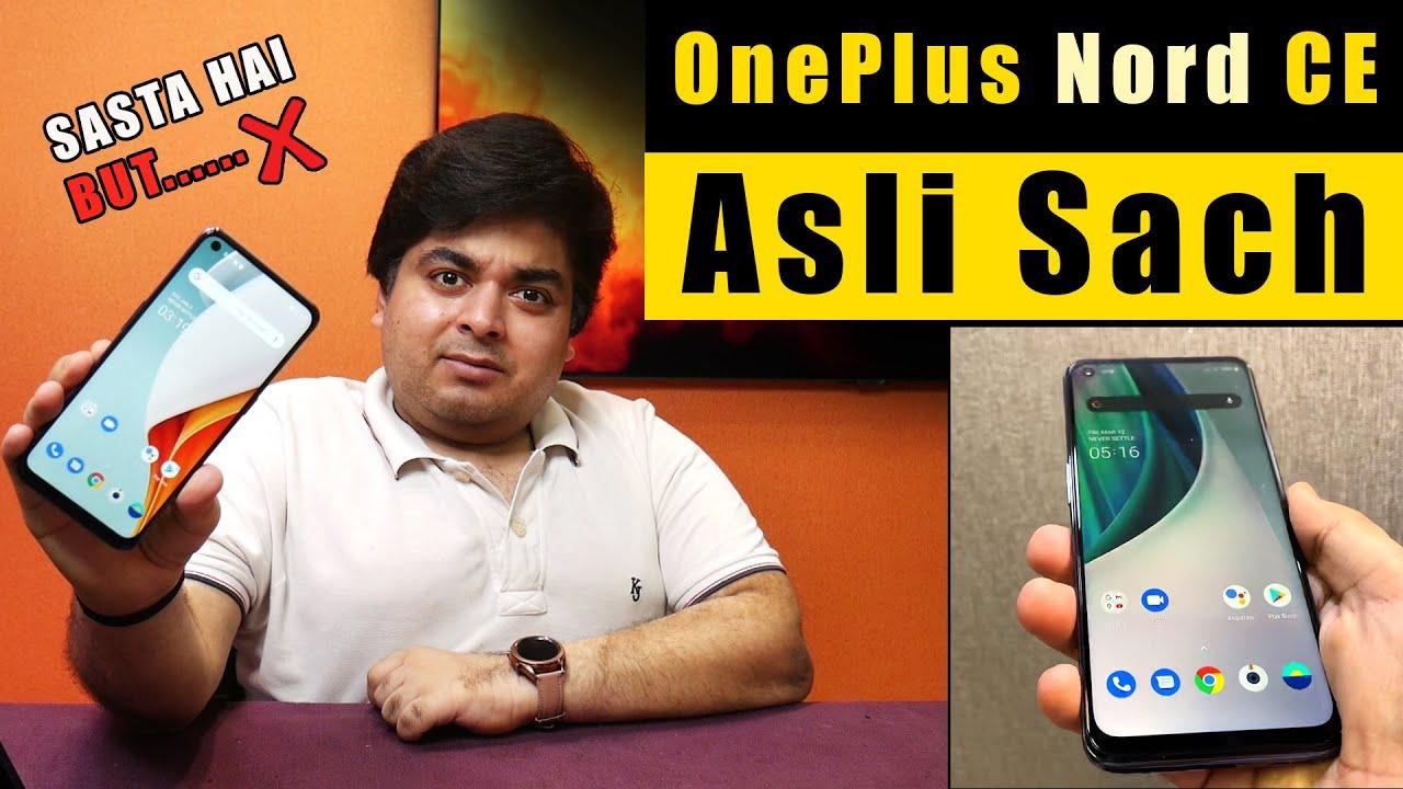OnePlus Nord CE 5G Ka Asli Sach | Sasta Hai But 4 Problems Ke Sath