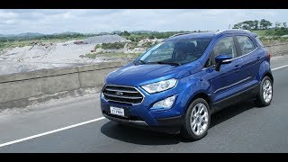 Auto Focus | Industry News: Ford EcoSport Street Smart Media Drive