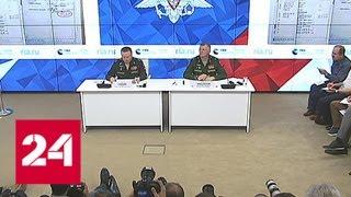 Минобороны РФ: ракета, сбившая малайзийский Boeing, была отправлена на Украину в 1986 году - Росси…