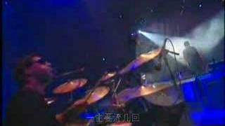 Wu Bai - Su Liam Jin Qiu Ji Diao Ho (live)
