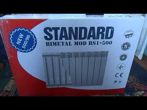 Радіатор біметалевий STANDARD 500/96