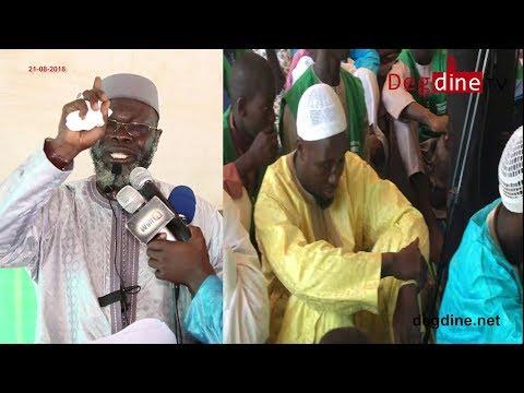 Khoutbah Tabaski 21-08-2018 (Aid Al-Adha 1439) à Pikine | Imam Ahmad Demba SOW