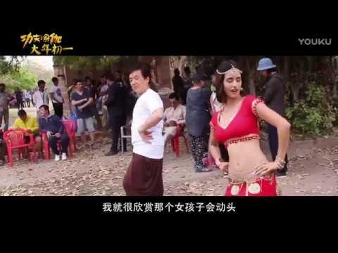 Kung Fu Yoga (English) video song download 720p movie