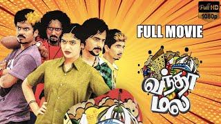 Vandha Mala Tamil Full HD Movie with English Subtitles | Mohan,Udayaraj,Priyanka| Igore | MSK Movies