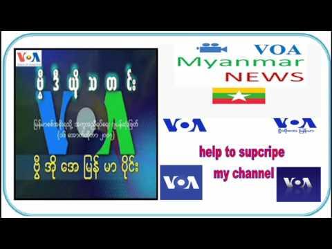 VOA radio Burmese news TV Update on Night 09 May 2017