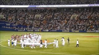 2012年10月9日 QVCマリンフィールド シーズン最終戦のセレモニーがあ...