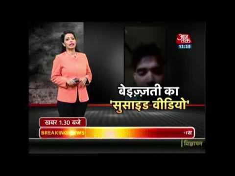 ankush Sharma jawali news  2017