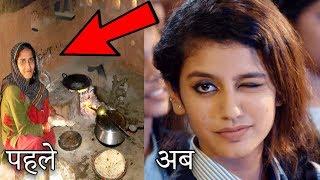Priya Prakash ने 1 महिने बाद खोले जिंदगी के छुपे राज | जिंदगी की सच्चाई | Social Media