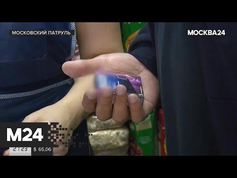 """""""Московский патруль"""": Около половины презервативов могут быть подделкой - Москва 24"""
