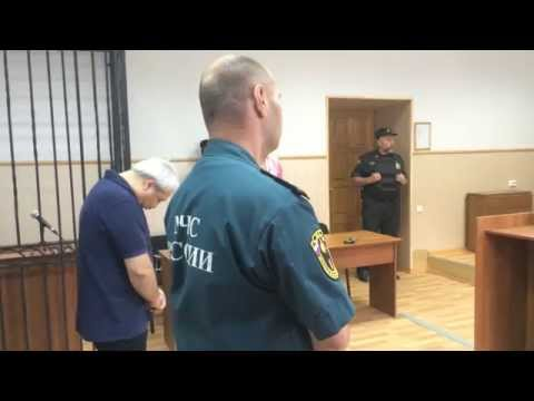 Тула. Приговор сотрудникам МЧС за присвоение 2,5 млн. руб.