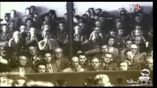 Нюрнбергский процесс. Фильм 1