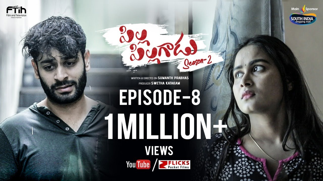 Pilla Pillagadu Web Series S2 E8  Latest Telugu Web Series 2019  Sumanth Prabhas