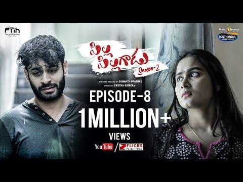 Pilla Pillagadu Web Series S2 E8 || Latest Telugu Web Series 2019 || Sumanth Prabhas