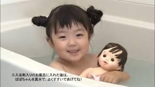 ぽぽちゃんといっしょにやってみよう!~お風呂編~