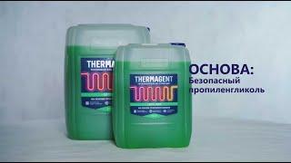 Обзор теплоносителя Thermagent  30 ЭКО