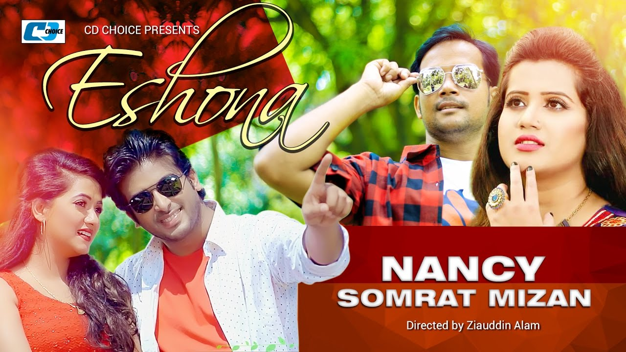 Eshona – Nancy, Mizan