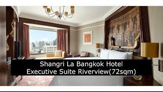 샹그릴라 방콕호텔 이그…