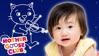 My Bonnie Lies Over the Ocean + More | Mother Goose Club Lullaby