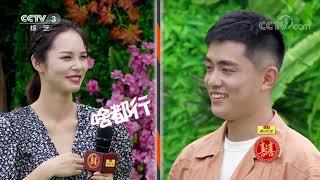 [喜上加喜]男女嘉宾现场默契搭档 歌声动听、舞姿动人!| CCTV综艺 - YouTube