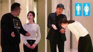 中国小伙上完厕所不洗手被美女提醒,大家都像小学生犯了错一样(趣味社会实验)