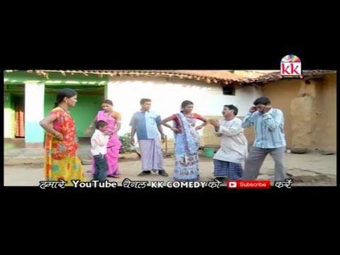 Haman Haran 3 Idiot(Scene -4) | Ramu Yadav,Duje Nishad  | CG COMEDY | Chhattisgarhi Natak | Hd Video