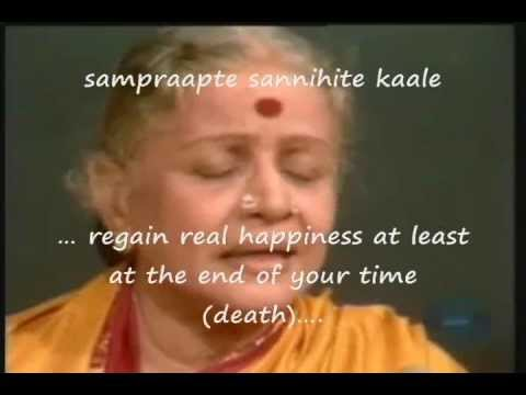 Bhaja Govindam -- Sanskrit Hymn with English Meanings -- M.S.Subbulakshmi