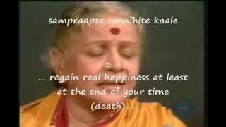 Bhaja Govindam -- Sanskrit Hymn with English Meanings -- M.S.Subbulakshmi